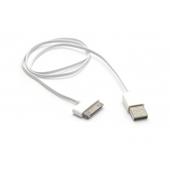 G&BL IPCUSBCH12 cavo USB