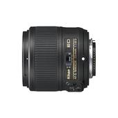 NIKON JAA137DA obiettivo per fotocamera
