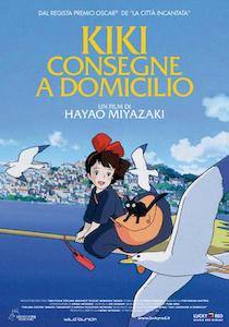 KIKI - Consegne a Domicilio - DVD